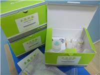 E.Z.N.A.@FFPE RNA Isolation Kit,动物样品/组织/细胞RNA提取试剂盒系列,现货 R6954