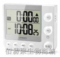OREGON双道定时器/计时器 TW331