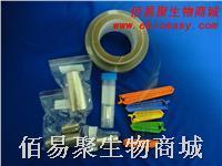 Viskase透析袋 联合碳化透析袋