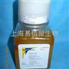 特殊特级胎牛血清(间充质干细胞专用)FBS  TBD0110-1HYT