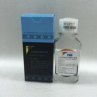 人外周血淋巴细胞分离液 内毒素<0.5EU科研级 LTS1077