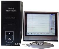 EMC2008型八通道瞬态波形存储记录仪(替代SC16、SC16A、SC16B和SC20型光线示波器) EMC2008