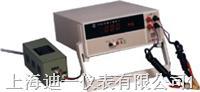PC9A数显双臂电桥数字微欧计直流电阻测量仪 PC9APC9C SB2230SB2231SB2232SB2233