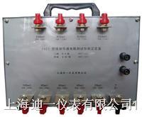 接地导通电阻测试仪检定装置