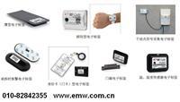 主动式RFID