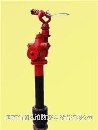 栓炮一体式消防水炮
