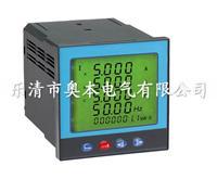 PD194Z-9S7A多功能網絡電力儀表 PD194Z-9S4,PD194Z-9S7,PD194Z-9S7A,PD194Z-9S9