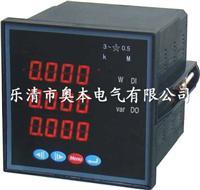 PD194Z-2S9多功能網絡電力儀表 PD194Z-2S4,PD194Z-2S7,PD194Z-2S9,PD194Z-2SY