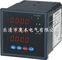 PD194Z-9S7A多功能網絡電力儀表 PD194Z-9S7A,PD194Z-9S7,PD194Z-9S9A,PD194Z-9S9