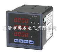 PD194Z-9S9多功能網絡電力儀表 PD194Z-9S7A,PD194Z-9S7,PD194Z-9S9A,PD194Z-9S9