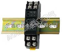 WS15622 双路无源电流信号隔离端子 WS15622A  WS15622B  WS15622C  WS15622D  WS15622S
