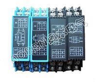 WS9050热电阻电流输出隔离变送器 WS9050/WS9010