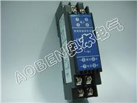 WS90602热电偶全隔离双输出信号调理器 WS90602