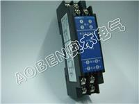 WS2026 二线制隔离交流电流信号变换端子 WS2026