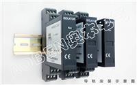 MDSC6103 系列热电偶温度变送器 MDSC6103