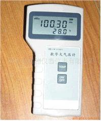 数字式大气压计 气压计 数字气压计