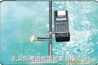 打印式流速流量仪/流速流量仪