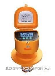一体式超声波物位计 超声波物位计