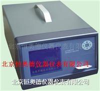汽车排气分析仪/汽车尾气分析仪/汽车排气检测仪