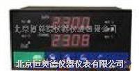 智能温度巡测仪/温度巡测仪
