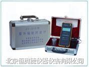 紫外线辐射照度计/紫外线灯辐照强度检测仪/紫外线强度检测仪