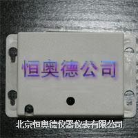 客流量计数器/客流量计数仪/客流量统计系统(含显示)