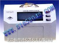 暗箱式紫外分析仪/暗箱式紫外检测仪