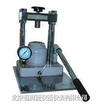 手动式压片机/手动液压式压样机