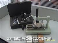 划痕仪/台式划痕仪