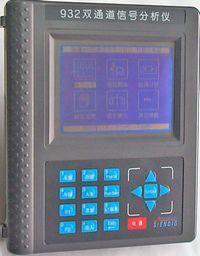 高级分析仪/动平衡仪/数据采集器...