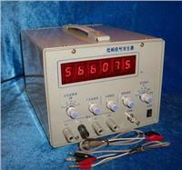 低频信号发生器恒奥德