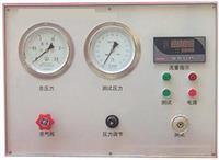 毛细管流量测试仪/流量测试仪/流量测试计 (数显)