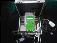 土壤水分温度电导率速测仪/土壤水分测定仪