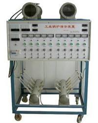 工业锅炉[多管水循环]演示装置/工业锅炉演示模型