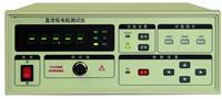 低电阻测试仪/直流低电阻测试仪/微欧计/欧姆计/毫欧表