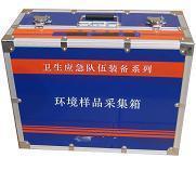 环境样品采样箱/样品采样箱/采样箱