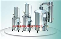 不锈钢断水自控电热蒸馏水器 不锈钢断水断电电热蒸馏水器