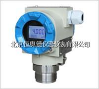 :智能压力变送器 压力变送器 智能齐平膜压力变送器