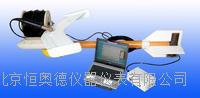 海洋氦光泵磁探仪