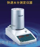 卤素水分检测仪*