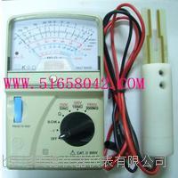 油漆电阻测试仪