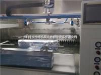 多軸自動往復噴涂機 tw-015010