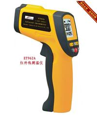 ET962A红外测温仪 ET962A