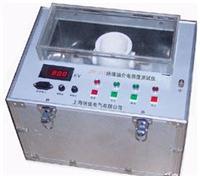 HCJ9201型绝缘油介电强度测试仪 HCJ9201