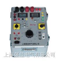 KVA-V继电器综合实验装置 KVA-V