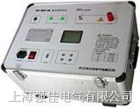 ZKG2000真空开关真空度测试仪 ZKG2000