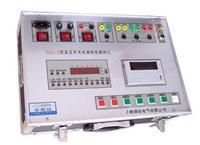 GKC-D型开关机械特性测试仪
