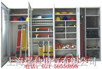 普通安全工具柜 DLG