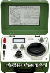 UJ36a型便携直流电位差计 UJ36a