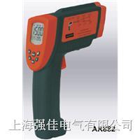AR882红外测温仪 AR882